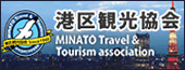 港区観光協会 MINATO Travel & Tourism association